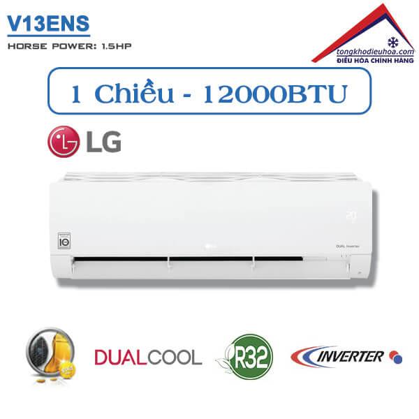 Điều hòa LG 1 chiều 12000BTU inverter V13ENS