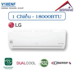 Điều hòa LG 1 chiều 18000BTU inverter V18ENF