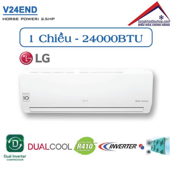 Điều hòa LG 1 chiều 24000BTU inverter V24END