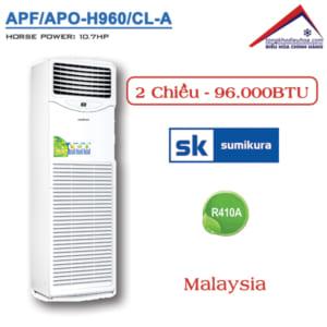 Điều hòa Sumikura tủ đứng 2 chiều 96000BTU APF/APO-H960/CL-A