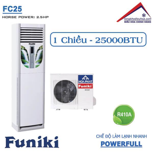 Điều hòa Funiki tủ đứng 1 chiều 25000btu FC25