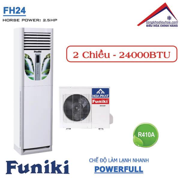 Điều hòa Funiki tủ đứng 2 chiều 24000btu FH24