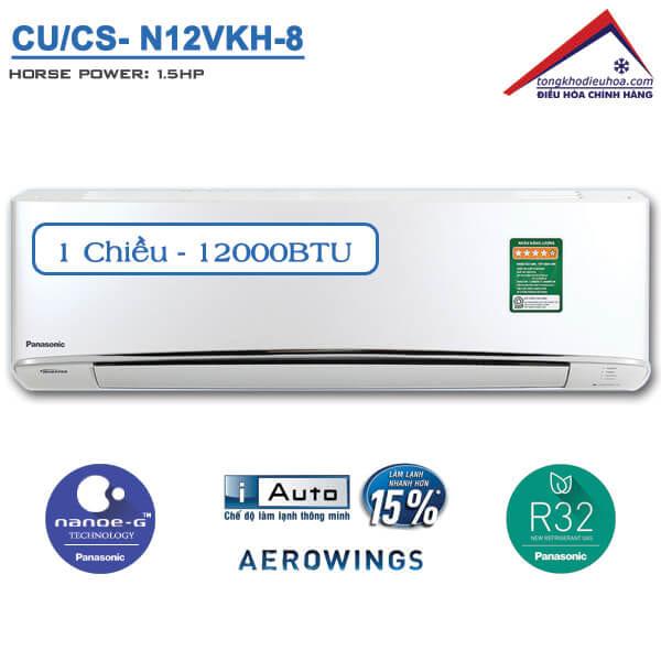 Điều hòa panasonic 1 chiều 12000btu CU/CS-N12VKH-8