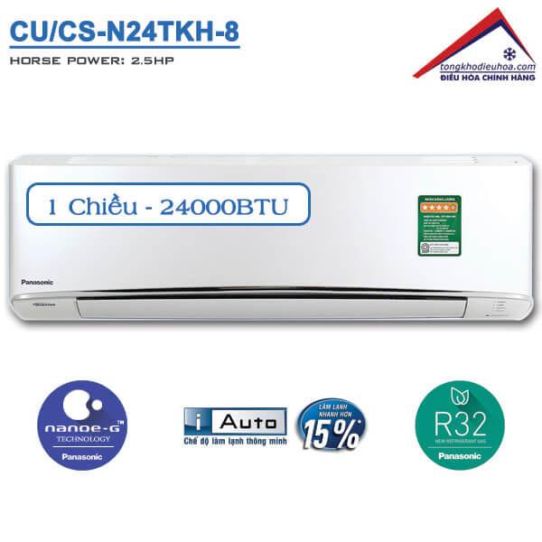Điều hòa panasonic 1 chiều 24000btu CU/CS-N24TKH-8