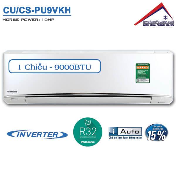 Điều hòa panasonic 1 chiều 9000btu inverter CU/CS-PU9VKH
