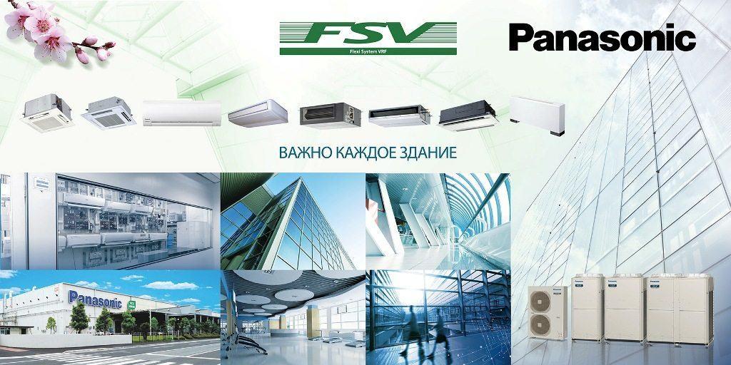điều hòa trung tâm Panasonic FSV