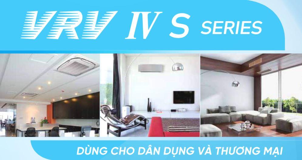 VRV-IV-S